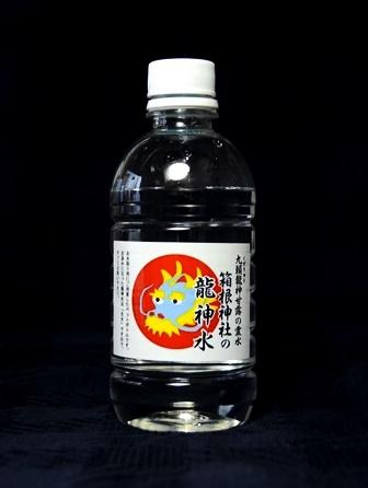 Ryujinsui 1mw dsc 6523